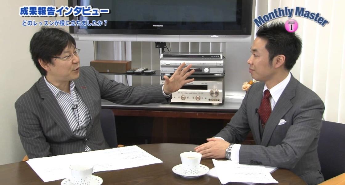 2012年1月号対談