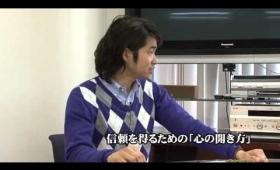 2011年8月号対談